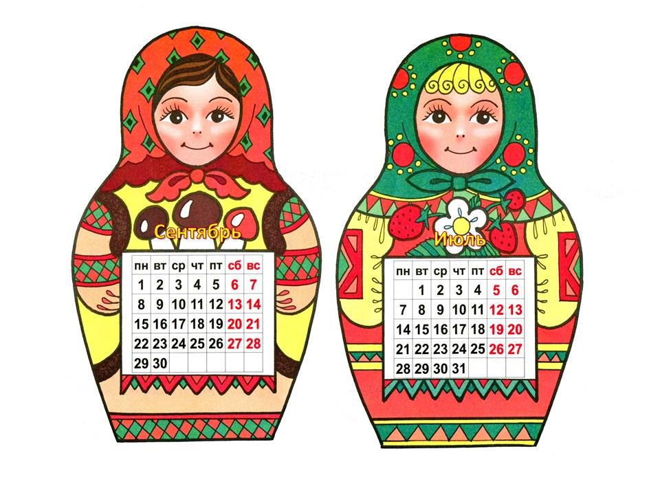 Образ ведущего на детский праздник