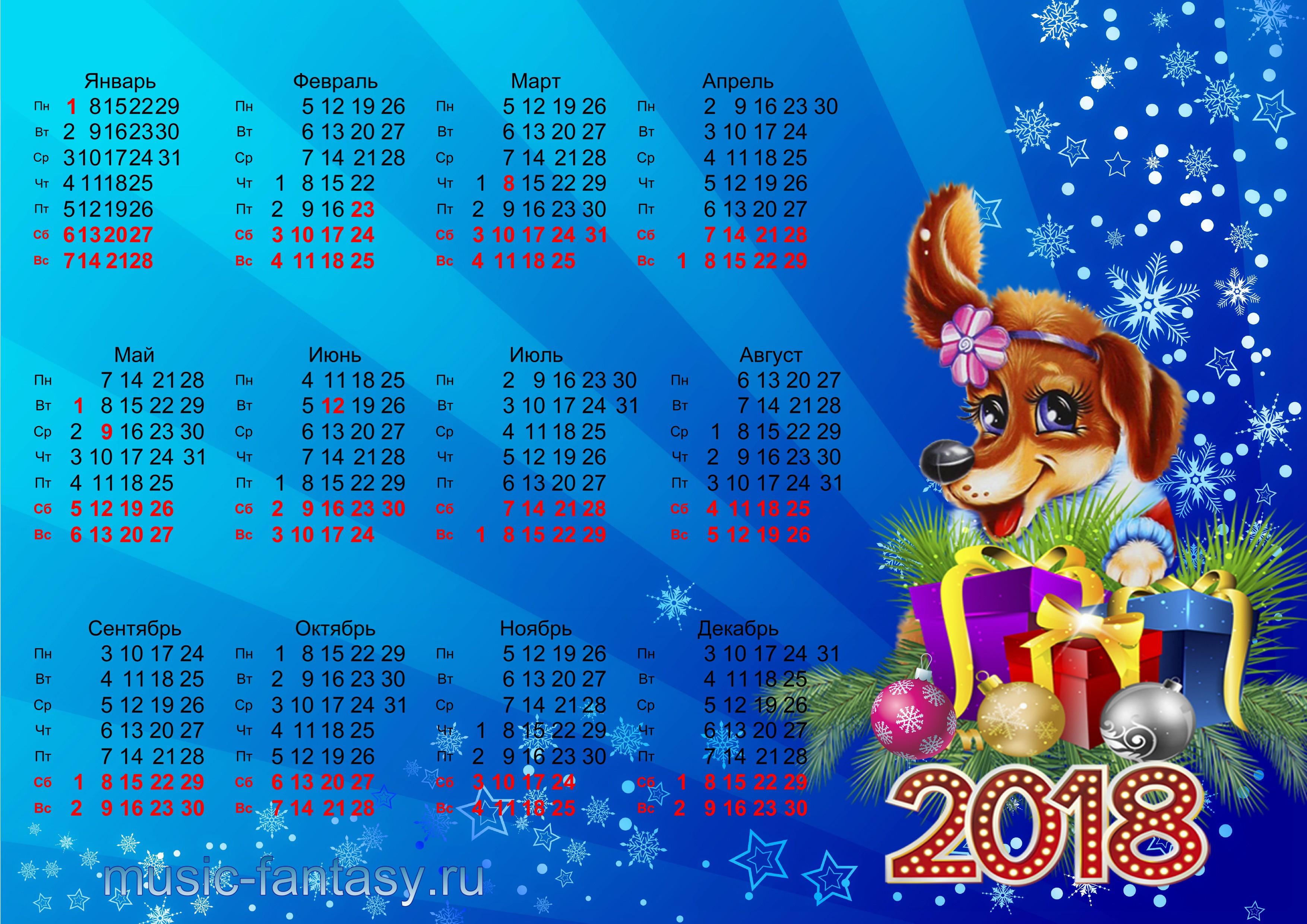 Как сделать календарь с праздниками 198