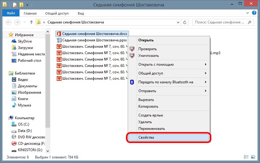 Microsoft программу 2010 world