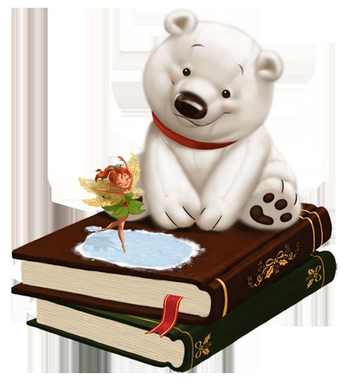 Скачать программу для просмотра и чтения pdf
