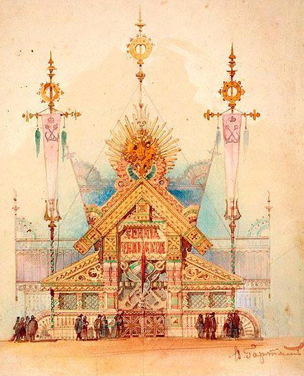 Виктор Гартман. Морской отдел Русского павильона на Всемирной выставке в Вене (1873 г.)