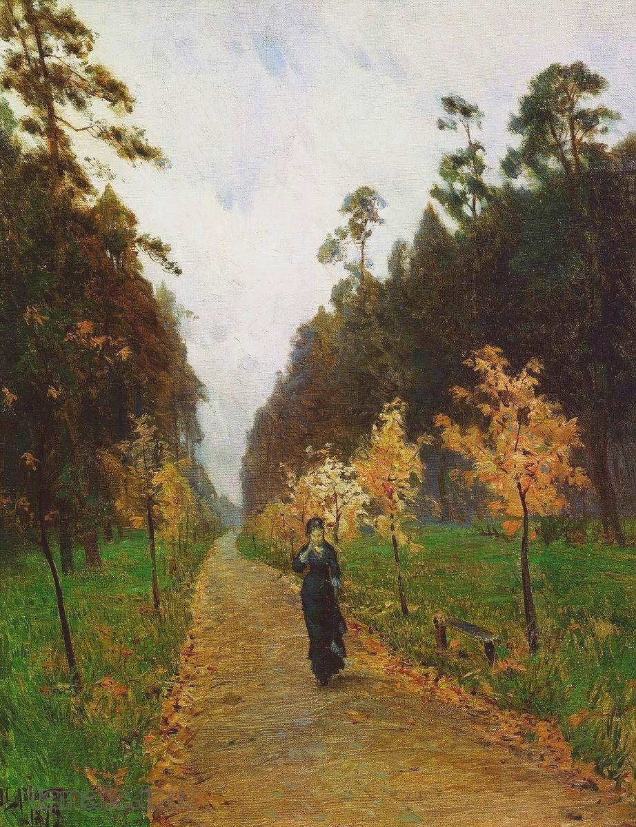 Исаак Левитан. Осенний день. Сокольники (1879 г.)