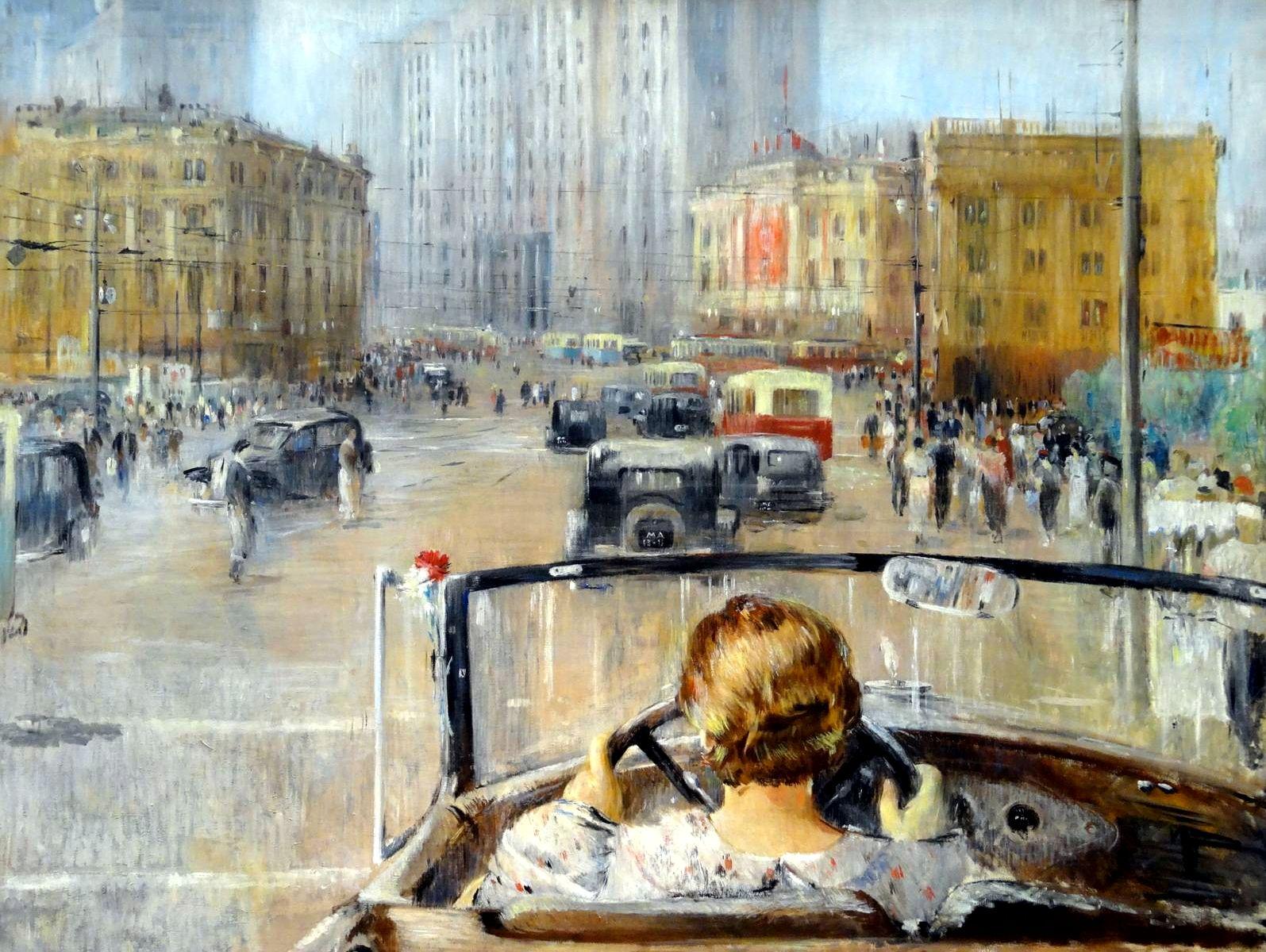 Юрий Иванович Пименов. Новая Москва (1937)