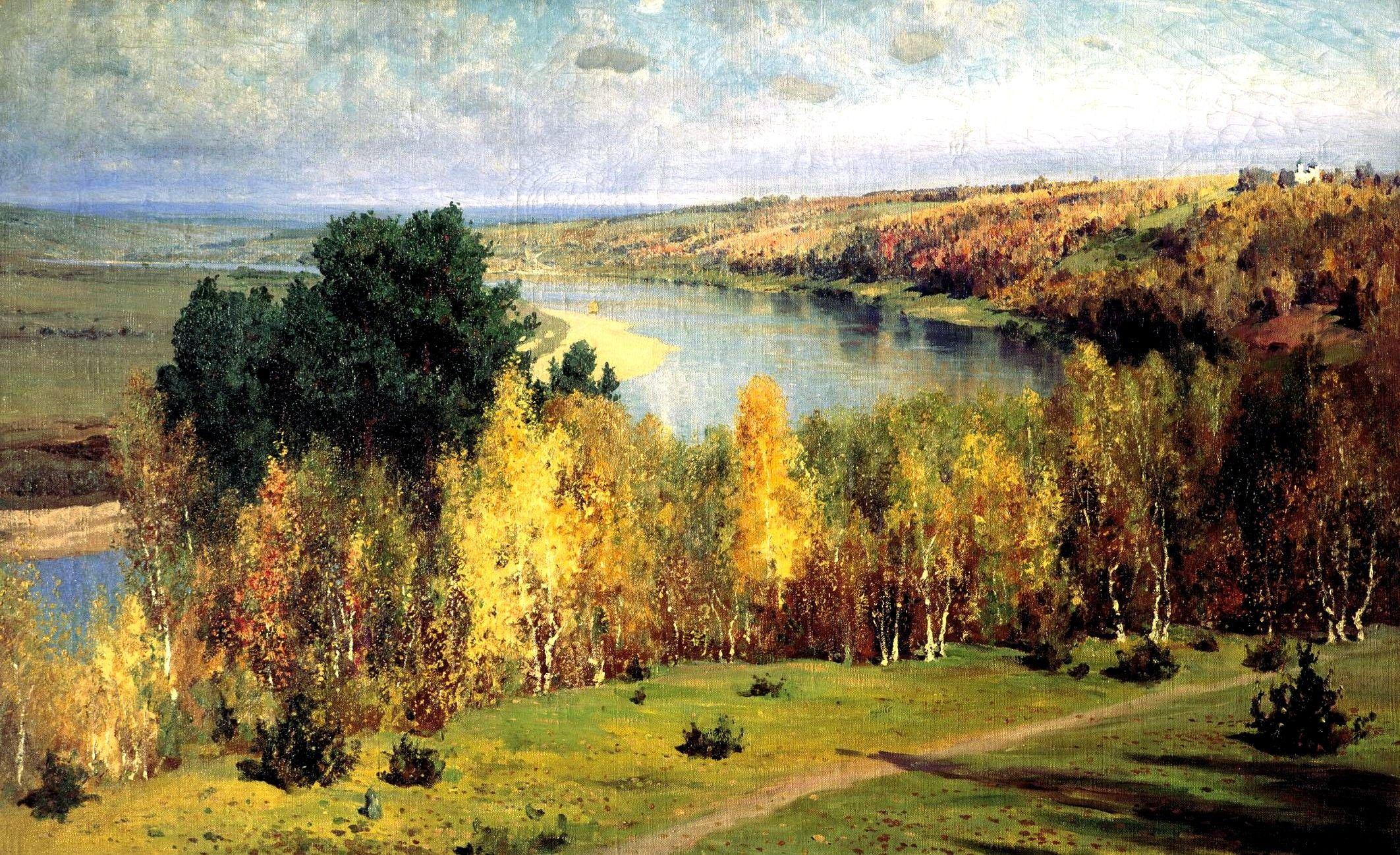 Василий Поленов. Золотая осень (1893г.)