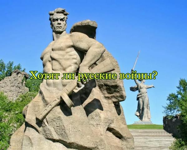 будет ли на русском: