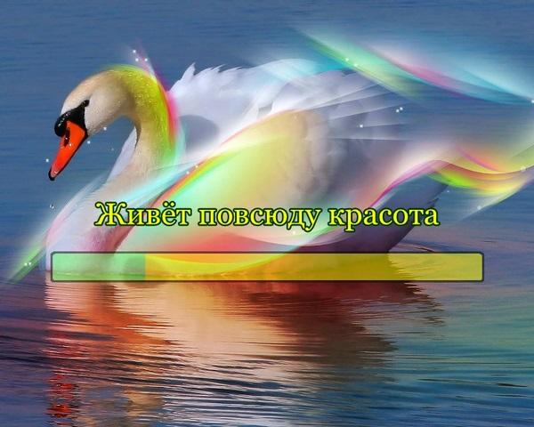 http://music-fantasy.ru/files/pictures/karaoke-jivet-povsudu-krasota.jpg