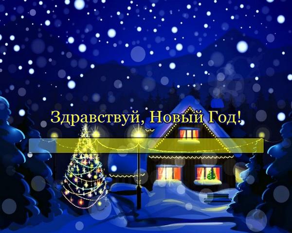 Православные документальные фильмы смотреть афон