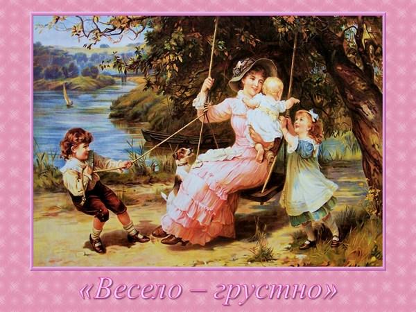 моцарт детский альбом слушать