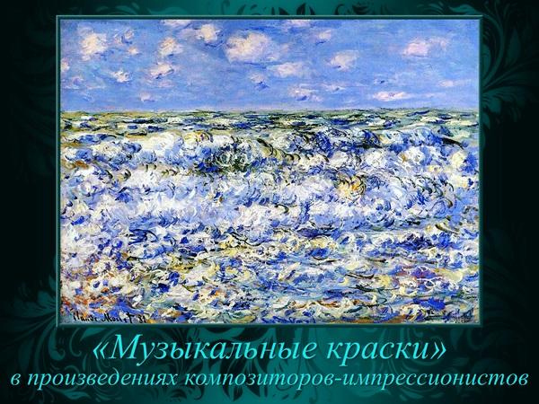 произведение живописи в красках: