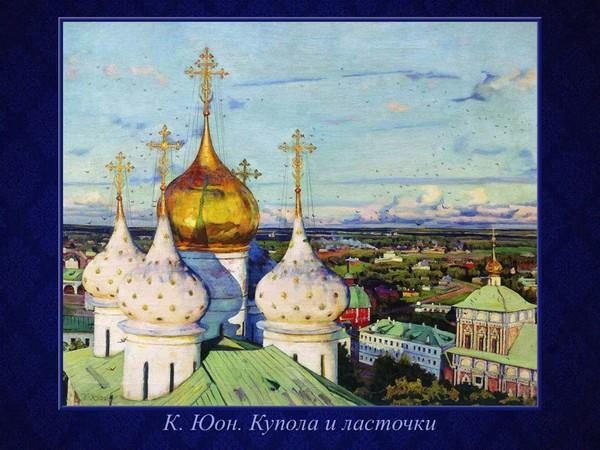 Картинки мать природа русские березы