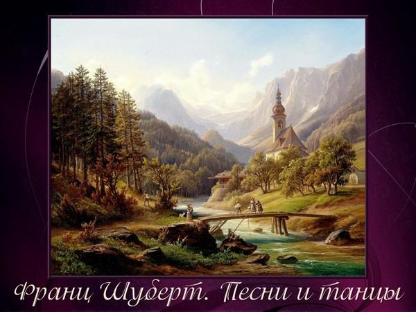презентация турангалила симфония о мессиан
