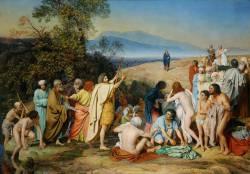 Александр Иванов. Явление Христа народу (1837-1857, холст, масло)