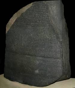 Розеттский камень, 196 год до н. э.