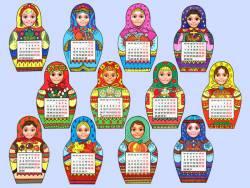 Календари-закладки на 2014 год: Матрёшки