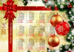 Новогодние календари на 2014 год
