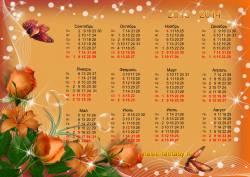 Календари на 2013-2014 учебный год