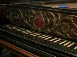 Абсолютный слух. Музей музыкальных инструментов города Базеля