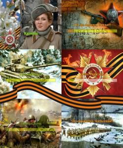 Видео-караоке на песни к Дню Победы