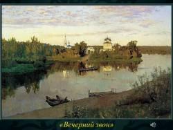 Мир русской песни (Скриншот)