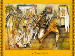 Мусоргский. Картинки с выставки - Избушка на курьих ножках или Баба-Яга (Скриншот)