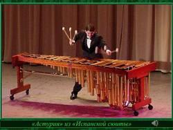 Музыкальные инструменты: Ударные инструменты (Скриншот)