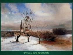 Саврасов. Сказка о художнике и весенних птицах (Скриншот)
