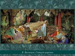 Сказочные героини Васнецова и Билибина (Скриншот)