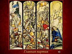 Трагедия любви в музыке. Увертюра-фантазия Чайковского «Ромео и Джульетта» (Скриншот)