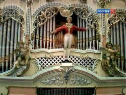 Абсолютный слух. Музей музыкальных аппаратов города Базеля