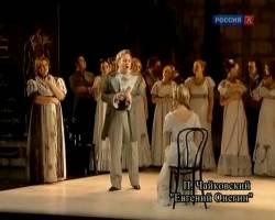 Абсолютный слух. Образ Трике в опере Чайковского «Евгений Онегин»