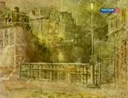 Сказки старого пианино: Роберт Шуман. Письма
